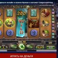 kazino-41