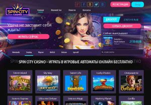 spin-city-casino_1
