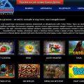 vulkan-delyuks-onlajn-kazino-v-seti-internet