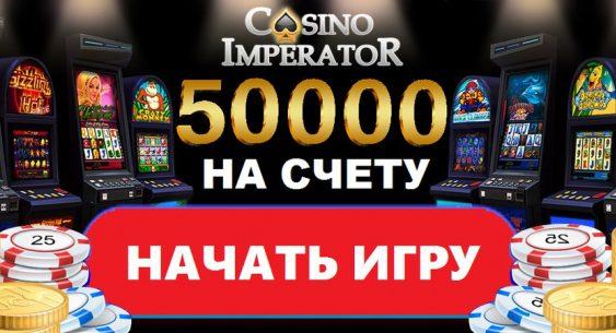 онлайн казино играть на деньги официальный сайт рулетка играть