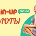 sloty-pin-up-casino