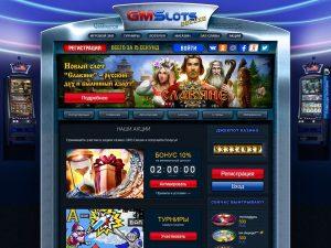 gmsdeluxe.com-2