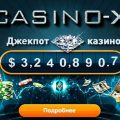 casino-x_online