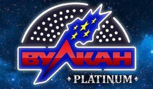 1534272096_vulkan-platinum-igrat-dengi-777x437-752x437