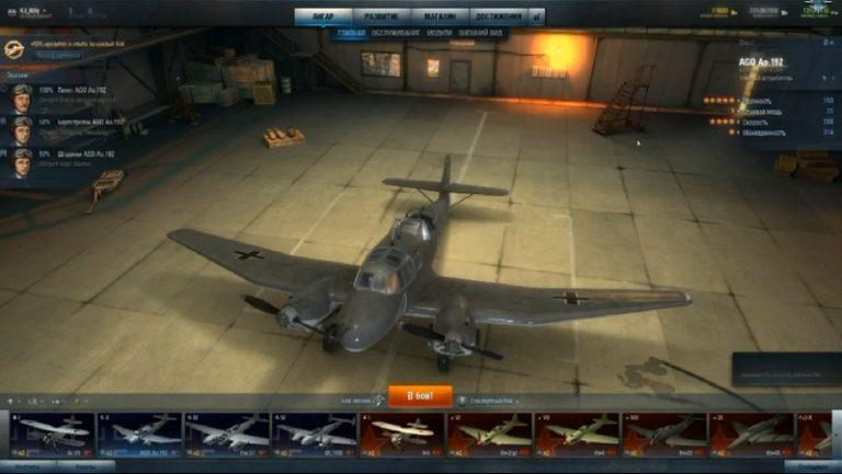worldofwarplanes-2