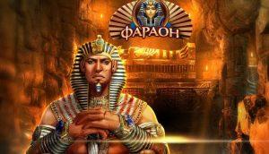 faraonKazino
