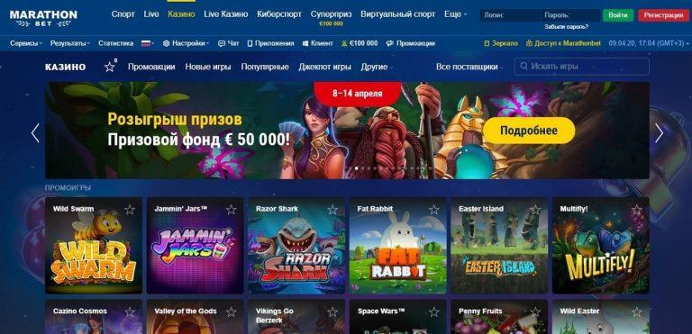 marathonbet-casino-1